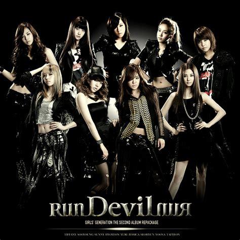 covered run run run snsd cd cover by higsousa on deviantart