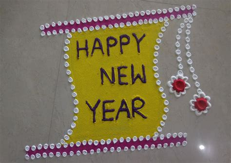 happy new year rangoli design happy new year 2018 simple rangoli designs with dots and