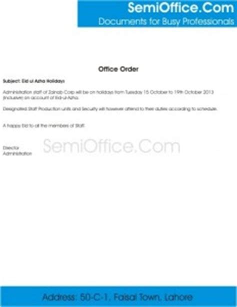 email notification on leave sle holiday notification letter format for office