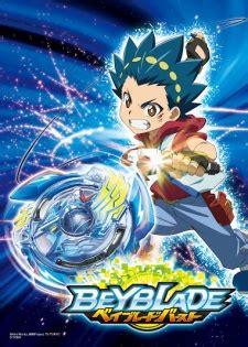 watch anime online, english anime online gogoanime