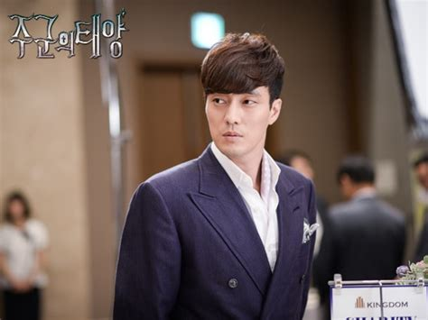 so ji sub asianwiki the master s sun asianwiki