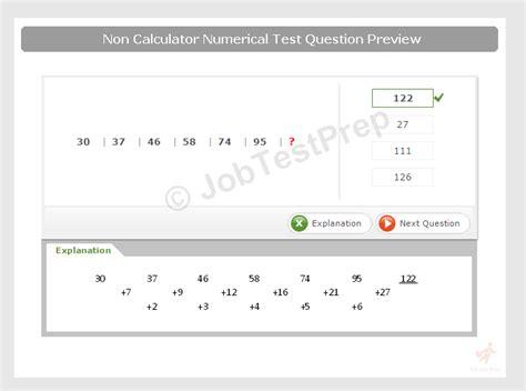 calculator quiz non calculator test practice jobtestprep