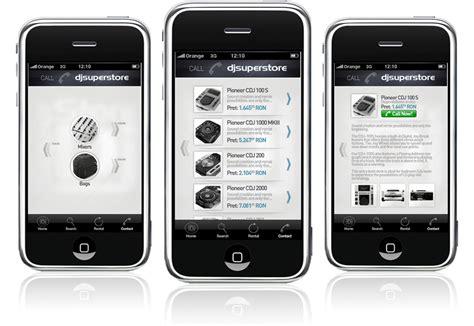 djsuperstore iphone application design