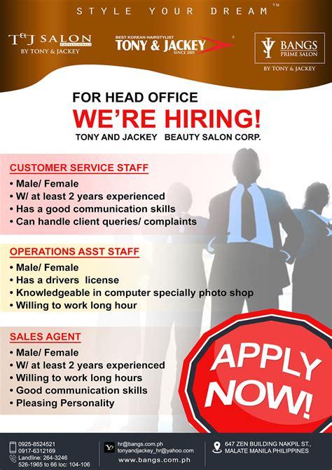 layout artist hiring manila customer service operations staff sales agent job hiring