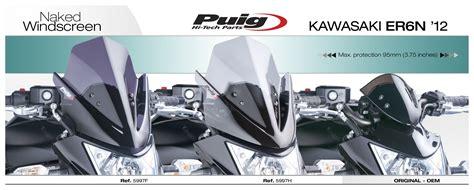 Windshield Puig Kawasaki Er6 N puig new generation windscreen kawasaki er6n 2012 13 revzilla