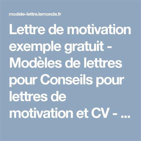 Conseils Cv Et Lettre De Motivation 25 B 228 Sta Candidature Spontan 233 E Exemple Id 233 Erna P 229 Candidature Spontan 233 E Mail