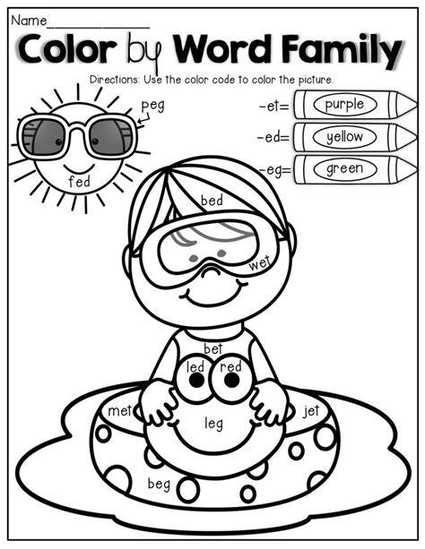family reading coloring page color by word family an educational coloring book that