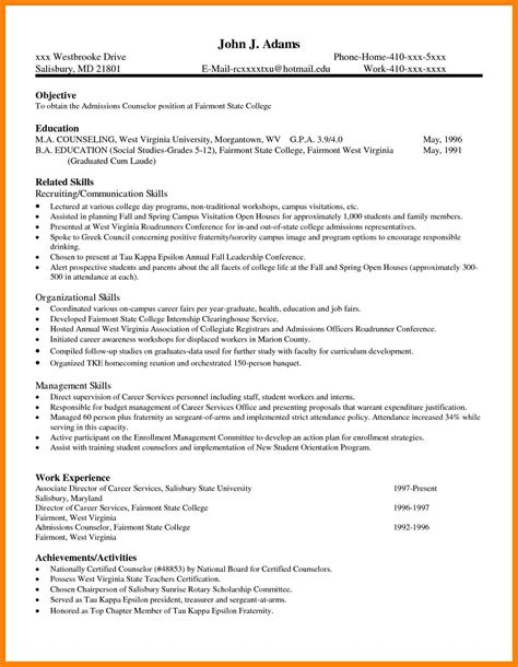 skill set exles resume mental health aide cover letter assembly line operator sle resume