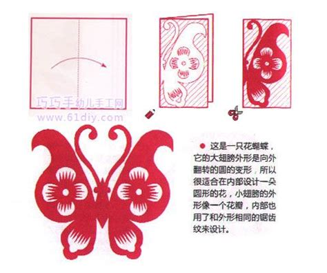 new year paper cutting template 86 best papercutting images on