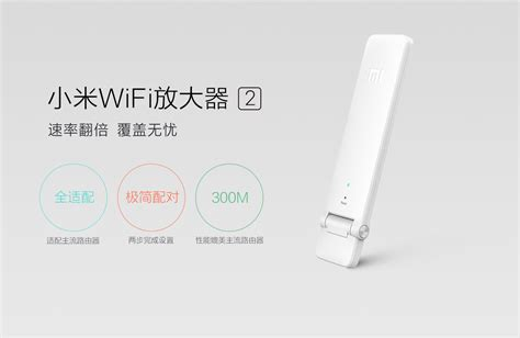 Dongle Xiaomi Wifi Router Usb Lify Repeater Extender Diskon xiaomi wifi usb lify range extender 2 white jakartanotebook