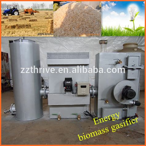 big type downdraft biomass gasifier generator gasifier for