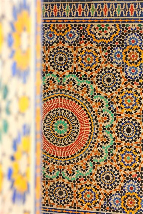 islamic ornamentation pattern 20 best islamic ornaments images on pinterest islamic