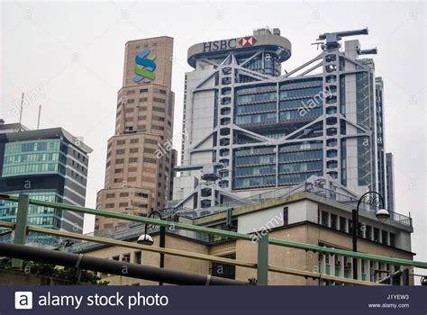 standard charter bank hk hong kong shanghai banking corporation stock photos hong