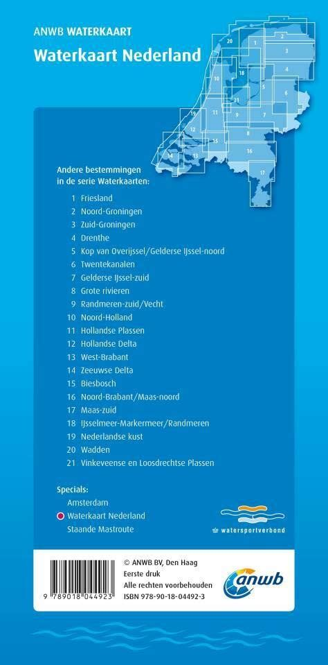 anwb waterkaart nederland doude seylmakerij watersport fashion  holiday store