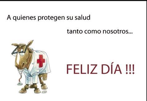 imagenes feliz dia del veterinario consultas veterinarias feliz dia del m 201 dico veterinario