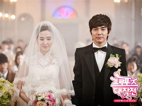 film operation wedding eps terakhir 187 operation proposal 187 korean drama