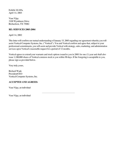 letter of understanding template business template s