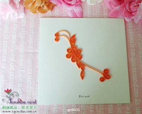 Buy Handmade Greeting Cards - handmade greeting cards qc0029 cards china