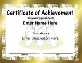 bowling certificate template bowling certificate template quotes