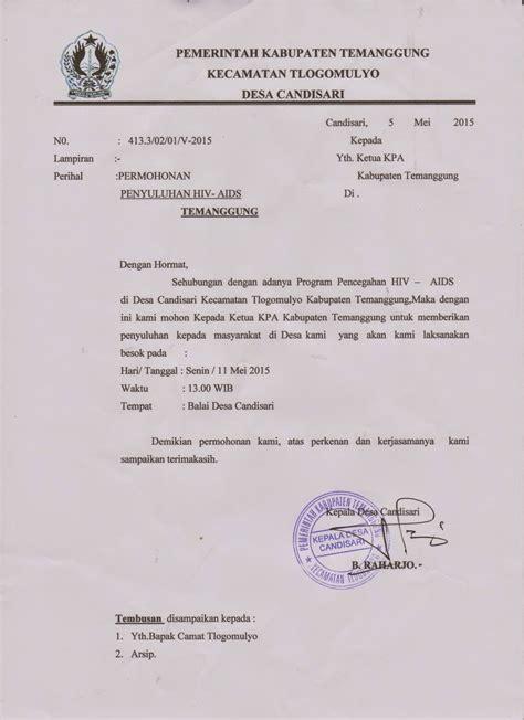 contoh surat undangan permohonan penyuluhan kpa komisi penanggulangan