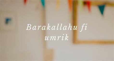 ucapan selamat ulang   bahasa arab disertai