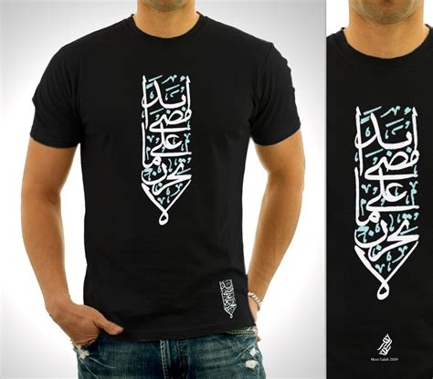 Kaos Sad dont be sad t shirt black by noorsalah on deviantart