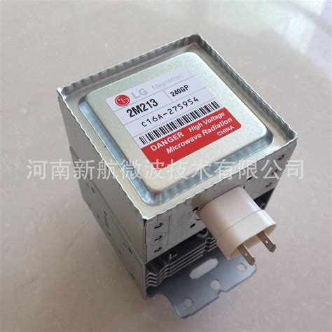 Microwave Lg Type Ms2147c lg 700w appliance part type magnetron buy 700w magnetron