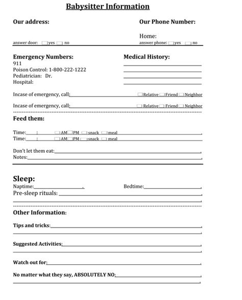 nanny information sheet template 7 best images of printable babysitting information sheet