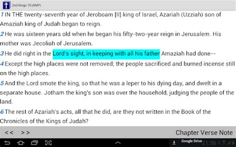 download android app bible reader for samsung | android