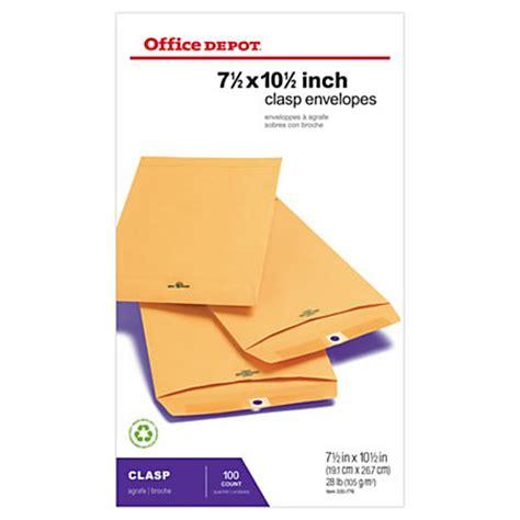 Office Depot Envelopes Office Depot Brand Clasp Envelopes 7 12 X 10 12 Brown Box
