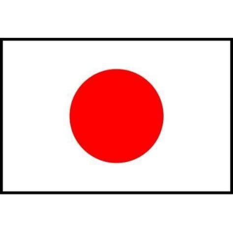 la bandera de japon gallery