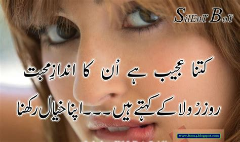 free wallpaper urdu sad urdu poetry hd wallpaper wallpapersafari
