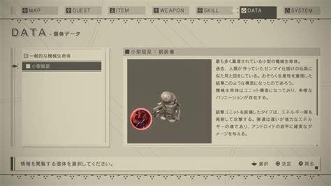primefaces ui layout unit content ui design in nier automata platinumgames official blog