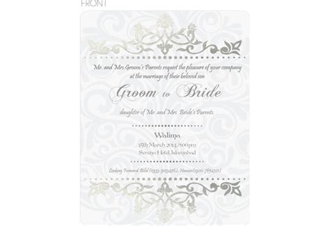 walima invitation card template walima invitation text image collections invitation