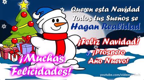 imagenes animadas navideñas tarjetas navide 241 as animadas tarjeta hombre de nieve