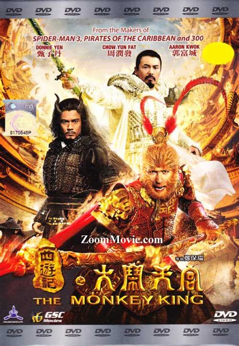 monkey king dvd hong kong   cast