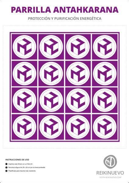 imagenes simbolos reiki en unas horas compartiremos esta parrilla antahkarana de