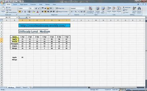 learn vlookup in excel 2007 with exle learn vlookup formula in excel hindi