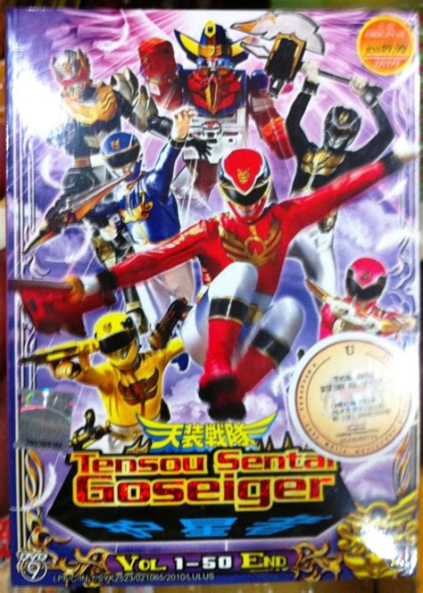 Dvd Power Rangers Megaforce Subtitle Indonesia tensou sentai goseiger 1 50 end 2 dvd power