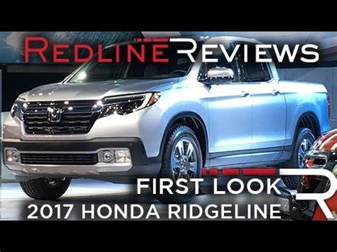 redline honda 2017 honda ridgeline redline look 2016 detroit