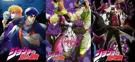 jojos bizarre adventure parte 8417099735 anime pick jojo s bizarre adventure nippon heaven