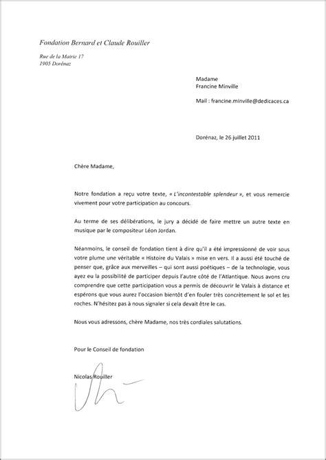Exemple De Lettre Gagnant D Un Concours Concours Francine Minville