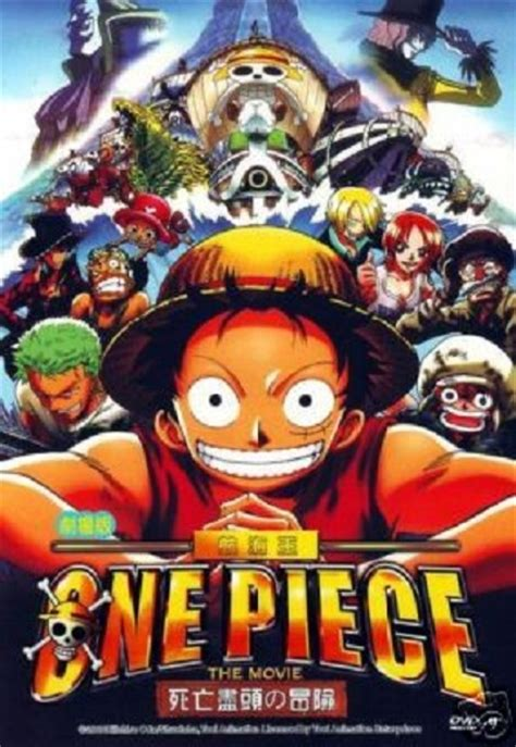 one piece film z umi wa one piece the movie 2000 in hindi full movie watch