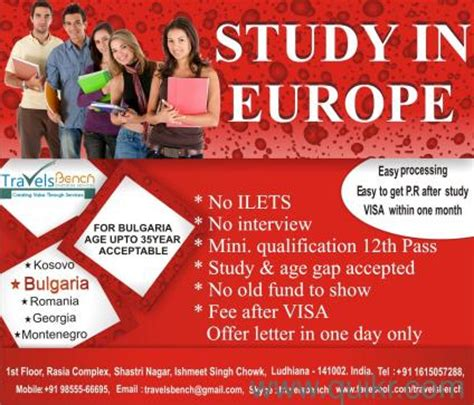 Mba After Mbbs In Canada by Study In Europe Schengen Cyprus Belgium Poland Spain In