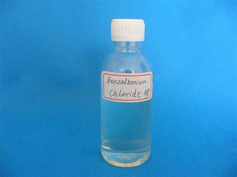 benzalkonium chloride bkcddbac kingnodchina supplier