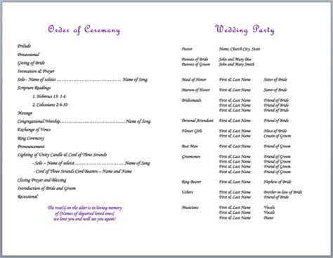 wedding bulletin templates bulletin template simply god s knot