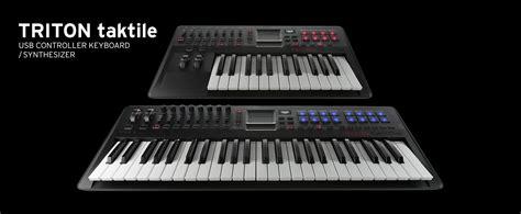 Sale Esmile Keyboard Usb E Smile news korg announces new products at winter namm 2014 korg india