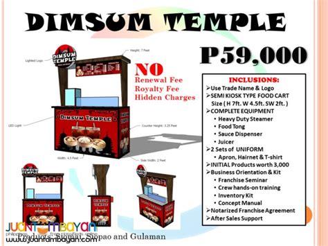 we buy houses franchise siomai house franchise dimsum temple food cart franchise 79k only quezon city rhye