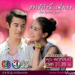 dramacool love is coming list full episode of two spirits love dramacool