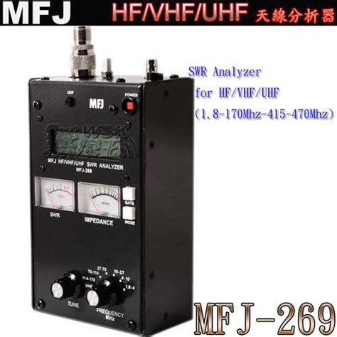 mfj  swr analyzer counter  mfj